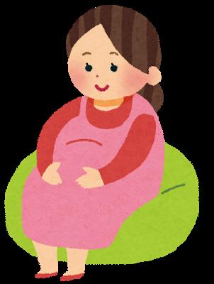 妊婦、妊娠