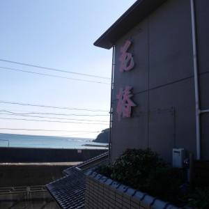 【子連れ旅行】三重県・鳥羽のおすすめ宿!貸し切り露天風呂あり