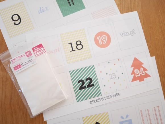 アドベントカレンダー、日付、ダウンロード、BONTON