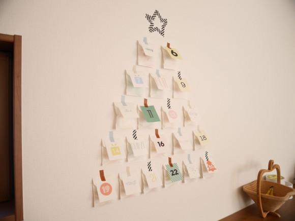 アドベントカレンダー、クリスマス、手作り、お菓子