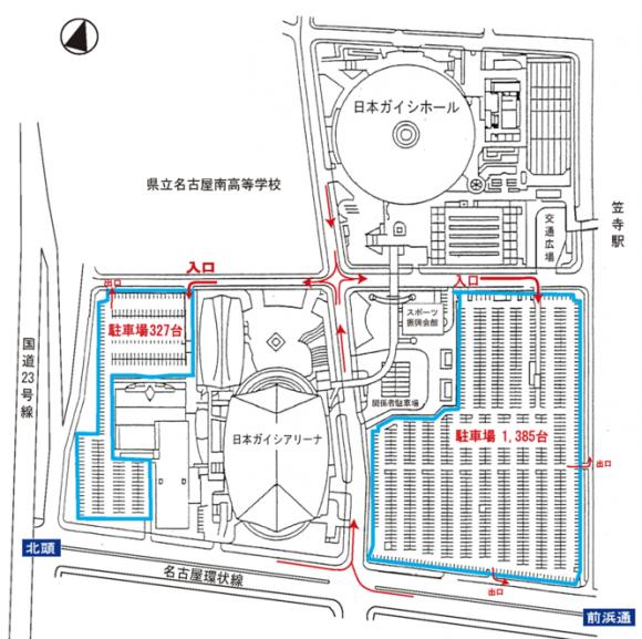 日本ガイシホール、スポーツプラザ、交通アクセス、駐車場案内