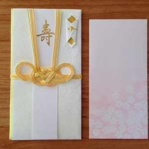 祝儀袋・中袋の書き方!金額の漢字を画像で!お金の入れ方・向きも