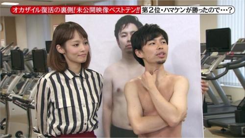 浜野謙太、ハマケン、めちゃイケ、ダイエット、Agatha