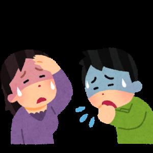 胃腸炎・胃腸風邪・ノロウイルスなど‥違いは何?症状や予防など