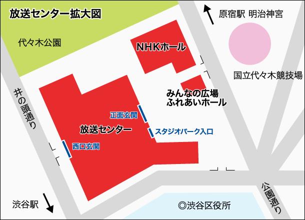 NHK放送センター、スタジオパーク、地図