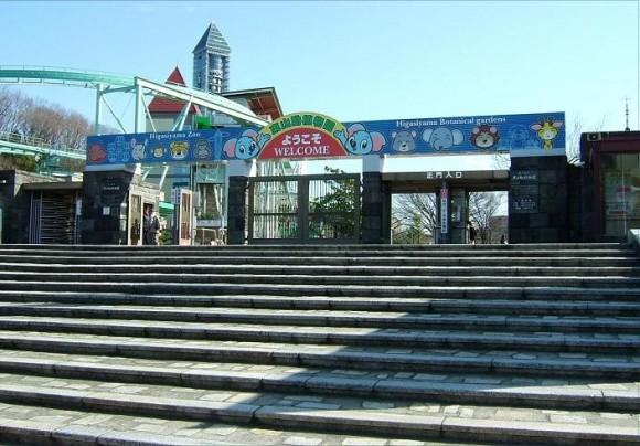 東山動物園、東山動植物園