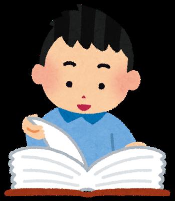 辞書、百科事典、辞書引き