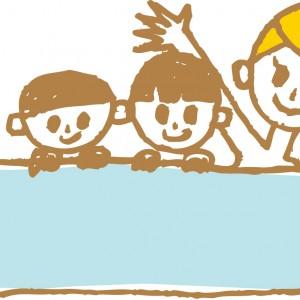 予防接種の日お風呂は何時間後に入る?絆創膏はいつはがせば良い?