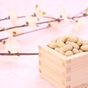 節分・豆まきの枡を折り紙で手作り!豆入れ箱の作り方を動画で紹介