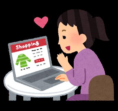 パソコン、通販、ネットショッピング