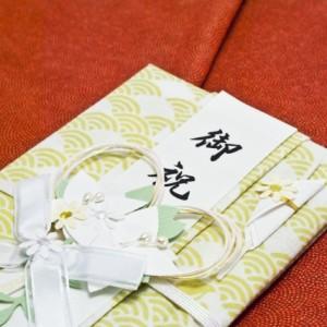 祝儀袋・夫婦や連名の書き方は?短冊の使い方、中袋の入れ方も解説
