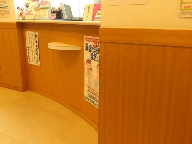 病院、内科、受付、予防接種